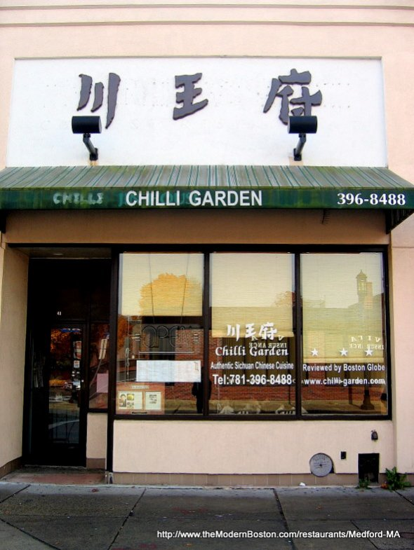 Chilli Garden in Medford MA photo details address and more