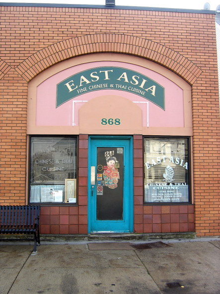 East Asia Restaurant in Somerville, Massachusetts