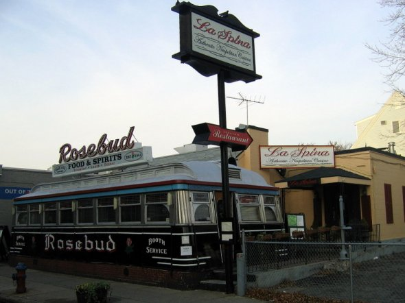 Rose Bud Bar & Grill in Somerville, Massachusetts